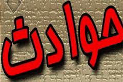 انفجار شی مشکوک در دزفول یک کشته و 2 مصدوم بر جای گذاشت