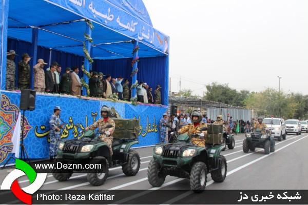 تصاویری از رژه روز ارتش در دزفول