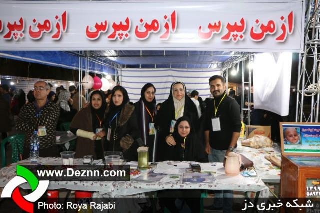 جشنواره خیریه غذا در پارک دولت دزفول