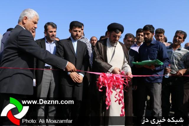 17 پروژه عمرانی و خدماتی شهرداری دزفول به بهره برداری رسید