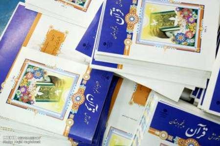 دانش آموزان پایه دهم در دزفول یک ماه از سال تحصیلی را بدون کتاب سپری کردند