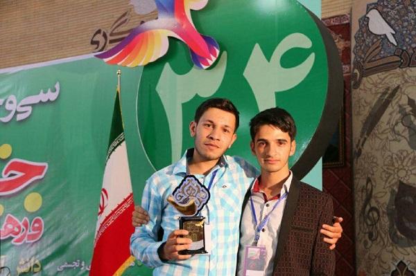 کسب مقام سوم جشنواره نخبگان فرهنگی، هنری کشور توسط دانش آموزان پسر دزفولی + عکس