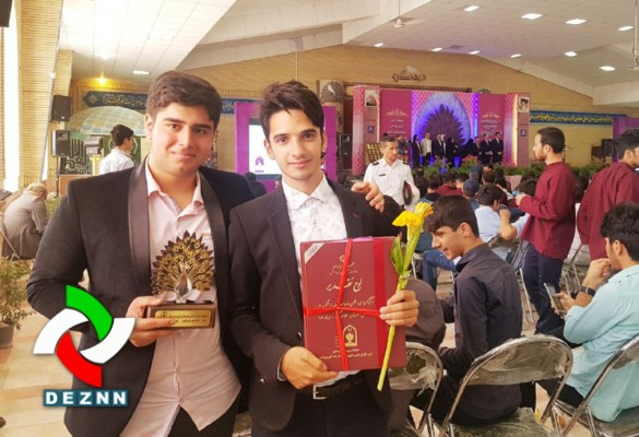 کسب مقام اول جشنواره نخبگان کشور توسط نوجوانان دزفولی