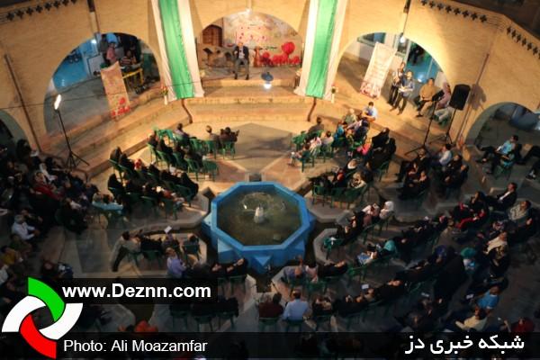 همایش بزرگداشت روز چهارم خرداد در مجتمع فرهنگی - سینمایی دزفول
