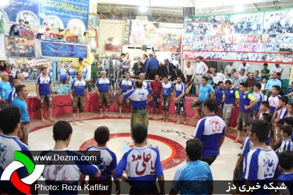 مراسم میلاد امام علی (ع) در زورخانه شهداء دزفول