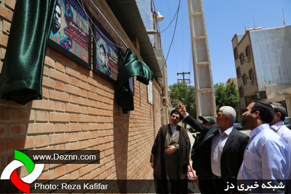 تصاویری از مراسم پرده برداری از آغاز طرح فرهنگی نصب تمثال شهیدان درب منازل شهدا