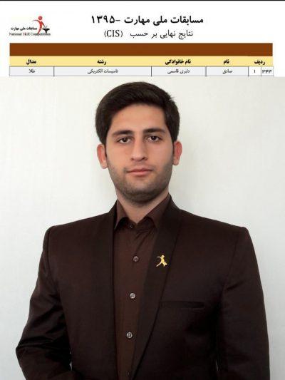 دانشجوی دزفولی مدال طلای مسابقات ملی مهارت را کسب کرد+عکس