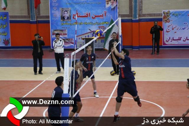 آیین افتتاح مجتمع ورزشی زنده یاد حاج کاظم ریسمانسنج در دزفول