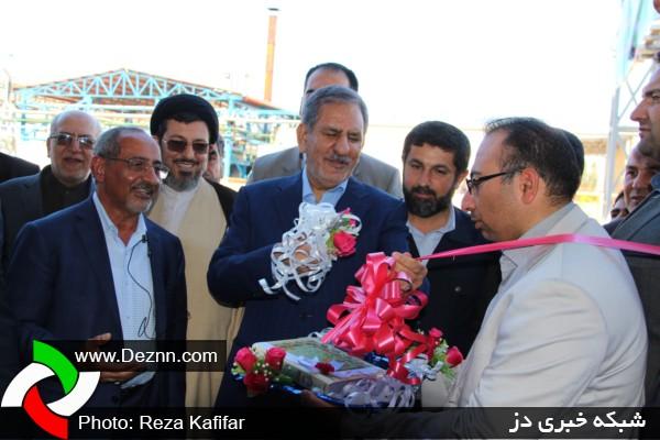 افتتاح چند پروژه صنعتی با حضور مسئولین کشوری در دزفول