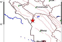 زلزله خوزستان را لرزاند + جزئیات