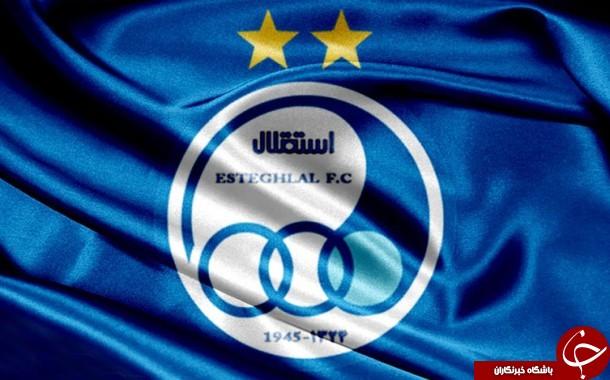 خلع ستاره استقلال با مصوبه جدید فدراسیون فوتبال/ستاره های آسیایی استقلال غیر قانونی است؟
