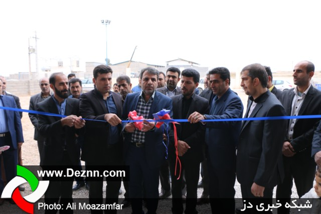یک کارگاه تولید سبدهای کشاورزی در دزفول افتتاح شد