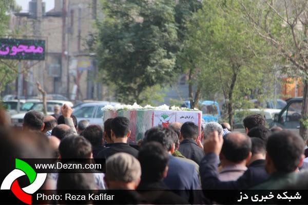 سومین شهید دزفولی حادثه تروریستی حله تشییع و خاکسپاری شد