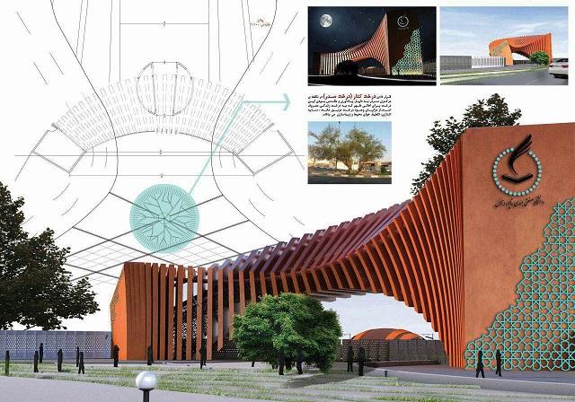 اثر برتر مسابقه طراحی سردر دانشگاه صنعتی جندی شاپور دزفول معرفی شد