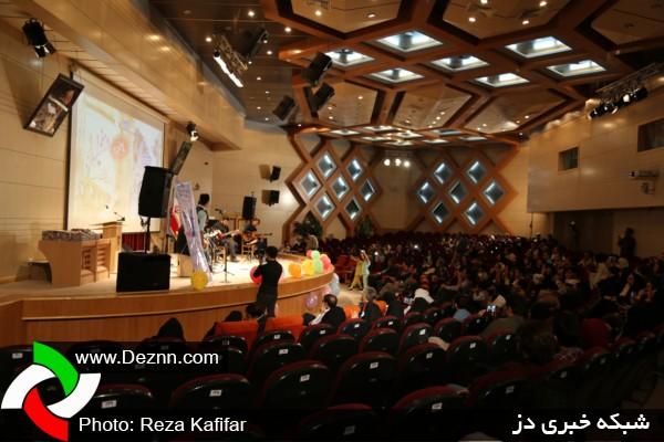 مراسم جشن روز دزفول در دانشگاه آزاد دزفول