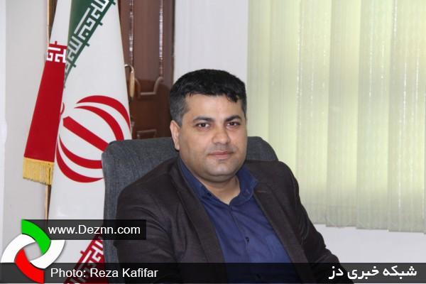 امار ثبت نام شدگان داوطلب شورای اسلامی شهر و روستا دزفول تا امروز
