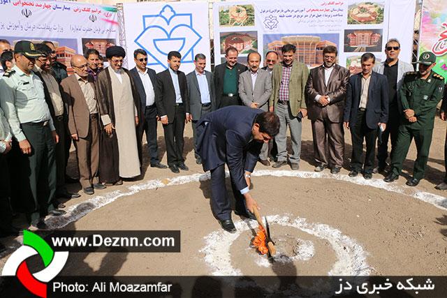 کلنگ زنی و افتتاح چندین طرح آموزشی و بهداشتی، درمانی توسط مسئولان استانی و کشوری در دزفول