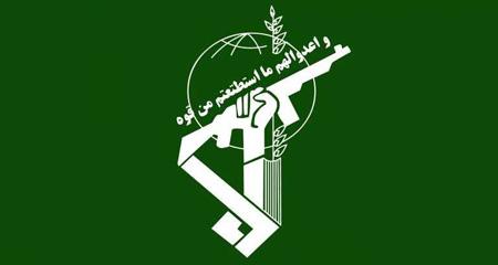 اطلاعیه سپاه ناحیه دزفول در خصوص انتشار خبر شهادت پنجمین شهید مدافع حرم + پانوشت
