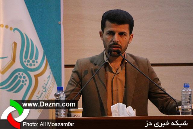 بی تفاوتی میراث فرهنگی کشور نسبت به نابودي آثارتاریخی دزفول