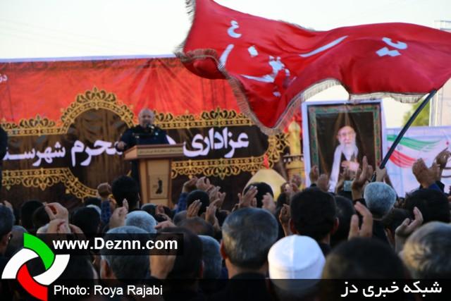 اجتماع بزرگ عزاداران حسینی در مقابل حسینیه ثارالله دزفول