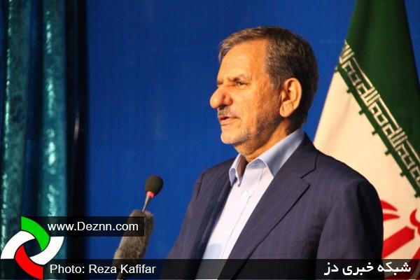 جزئیات سفر معاون اول رئیس جمهور به استان خوزستان و شهرستان دزفول
