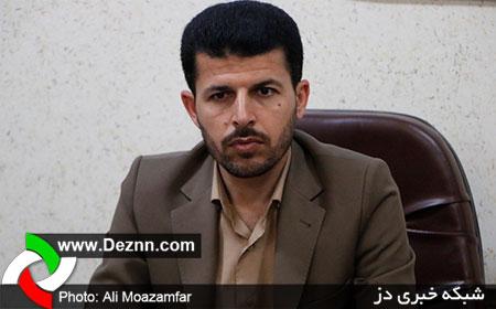 تصویب اجرای طرح ملی بازسازی بافت کهن دزفول برای اولین بار در خوزستان