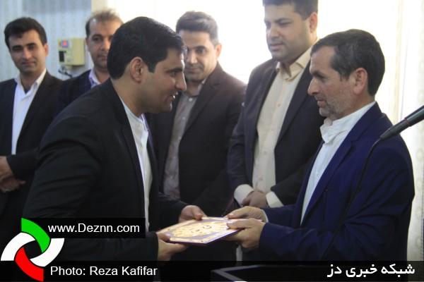آئین معارفه سرپرست شهرداری دزفول از نگاه دوربین