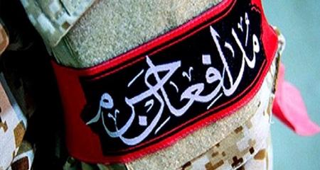 دزفول، چهارمین شهید مدافع حرم را تقدیم آستان اهلبیت(ع) کرد