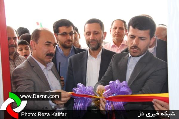 افتتاح مرکز اورژانس شهر امام دزفول