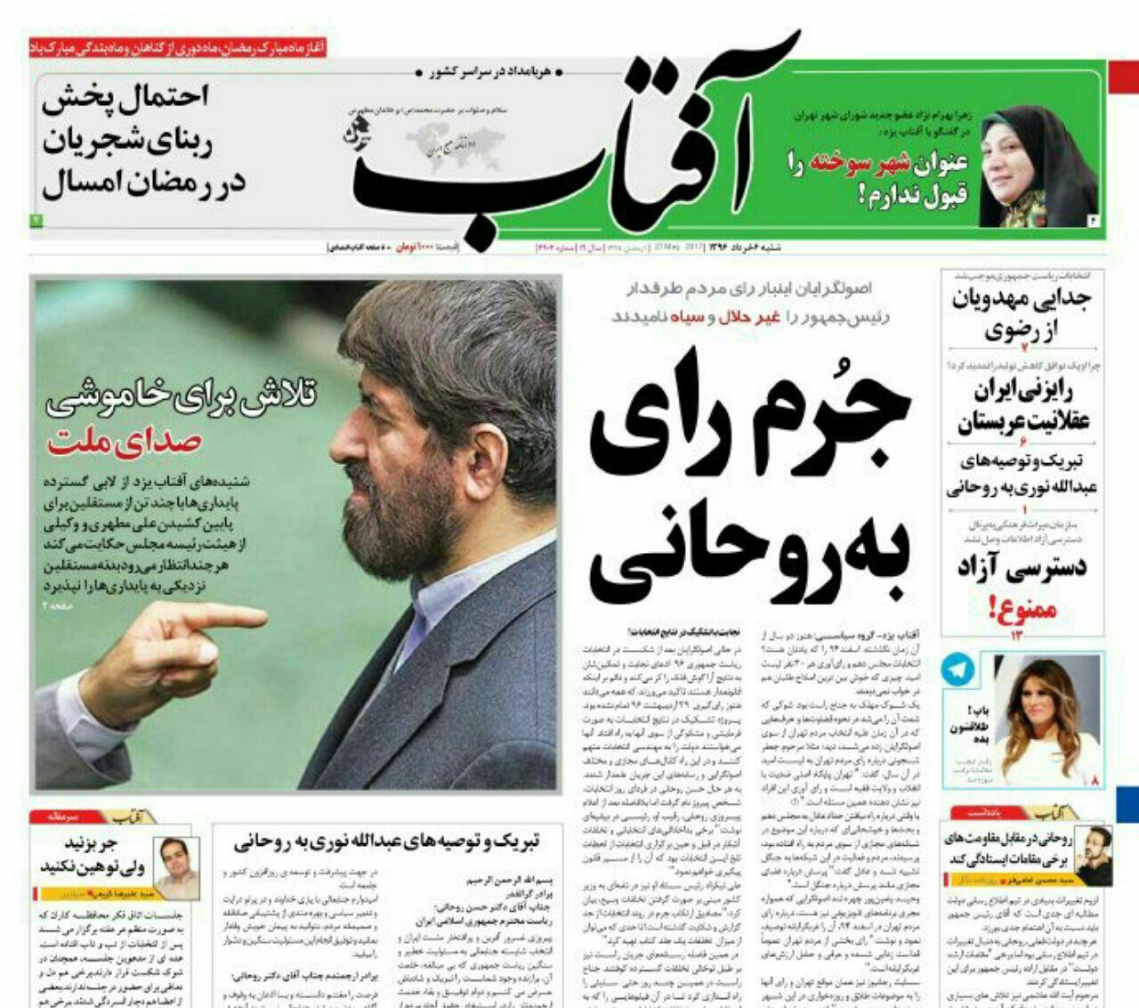 روحانی در مقابل مقاومت برخی مقامات ایستادگی کند