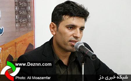 مشاهده 62 تخلف صنفی از بازار دزفول در 20 روز گذشته / ارجاع پرونده متخلفان به تعزیرات حکومتی