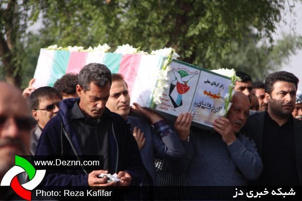 تصاویری از تشییع سومین شهید دزفولی حادثه تروریستی حله