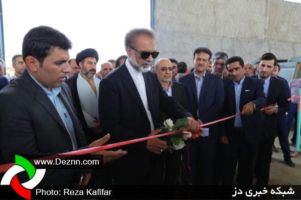 تصاویری از حضور معاون وزیر صنعت و مدیرعامل سازمان صنایع کوچک و شهرک های صنعتی ایران در دزفول