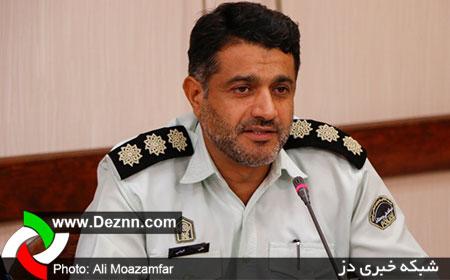 دستگیری باند توزیع مواد مخدر در کوی پیام نور دزفول