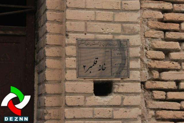 خانه قلمبر ۲ شکوهی تاریخی در آستانه ویرانی
