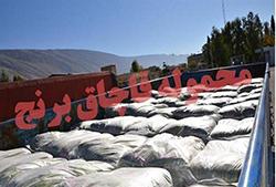 کشف و پلمپ انبار 278 تنی برنج قاچاق در دزفول
