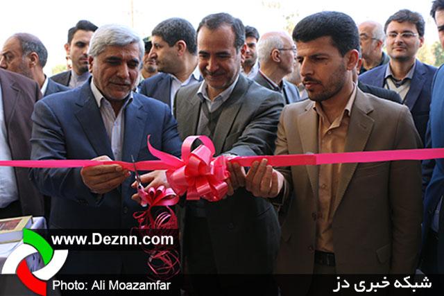 دانشکده مهندسی برق و کامپیوتر دانشگاه صنعتی جندی شاپور دزفول افتتاح شد