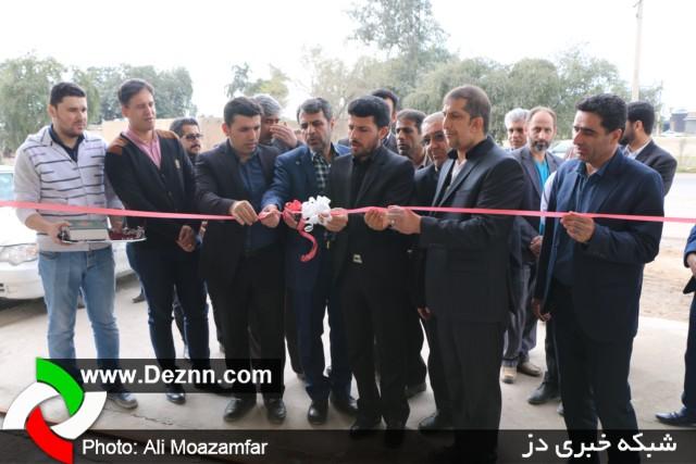 کارگاه بسته بندی محصولات غذایی آوانه در دزفول افتتاح شد