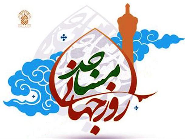 مراسم روز جهانی مسجد در دزفول برگزار میشود