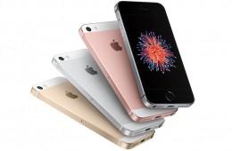 رونمایی اپل از آیفون SE، قدرتمندترین گوشی ۴ اینچی جهان
