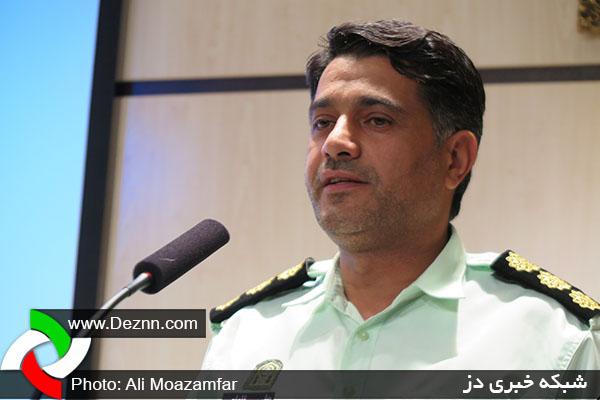دستگیری سوداگر مرگ در دزفول/ درگیری با ماموران و مجروحیت متهم