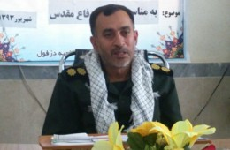 پیام قدردانی فرمانده ناحیه دزفول از حضور حماسی مردم دزفول در راهپیمایی روزجهانی قدس