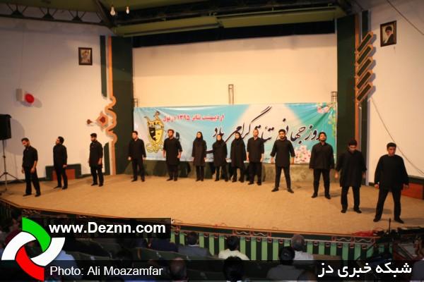 همایش بزرگداشت روز جهانی تئاتر در دزفول