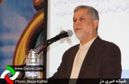 """یادواره سردار شهید """"حاج عظیم محمدی زاده"""" در دزفول برگزار شد"""